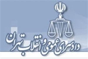 تعقیب قضایی فرد توهینکننده به ائمه معصومین