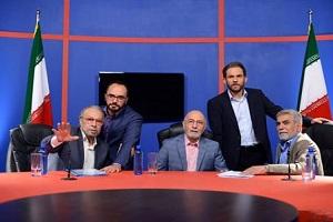 حذف نام الله از پرچم ایران در سریال عالیجناب ؟! + تصاویر