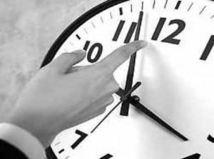 تغییر ساعات ادارات در دو هفته اول مهر