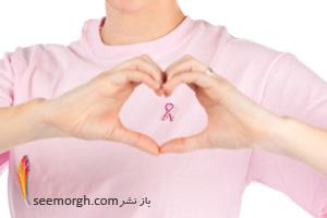 پیشگیری از سرطان سینه با 10 روش کاربردی