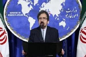 واکنش ایران به حادثه گروگانگیری اخیر در فرانسه