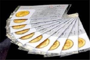 ادامه رکوردشکنی قیمت سکه+لیست قیمت