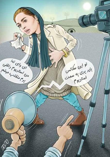 سحر قريشي در ورزشگاه ايراني