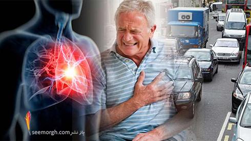 آيا زندگي در نزديک جاده هاي شلوغ بر سلامت قلب تاثير مي گذارد؟