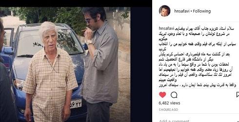 بهرام بيضايي و حسام نواب صفوي در فيلم وقتي همه خوابيم