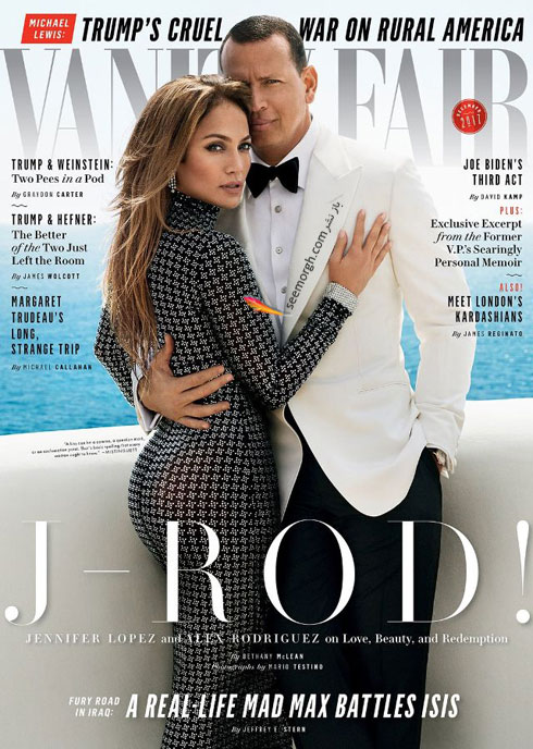عکس هاي جديد جنيفر لوپز Jennifer Lopez و الکس رودريگرز Alex Rodriguez براي مجله مد ونتي فير Vanity Fair - عکس شماره 2