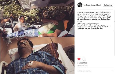 مهراب قاسم خانی از شدت خنده به بیمارستان منتقل شد؟!