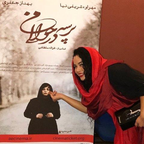 شوخی جالب ملیکا شریفی نیا با خواهرش مهراوه!