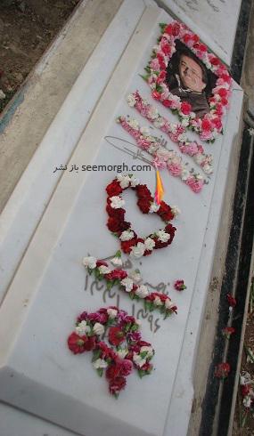 آرامگاه ناصر فرهودی در بهشت زهرا