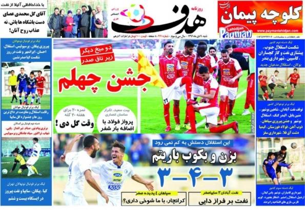 newspaper6.jpg