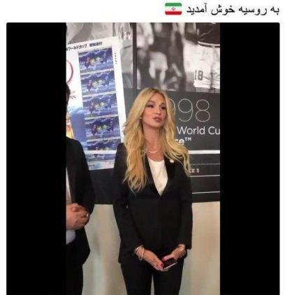 پیام ویکتوریا لوپریووا به مردم ایران