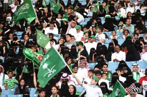 woman saudi 3.jpg