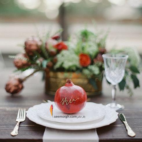 مدل تزيين ميز شام براي شب يلدا - عکس شماره 7