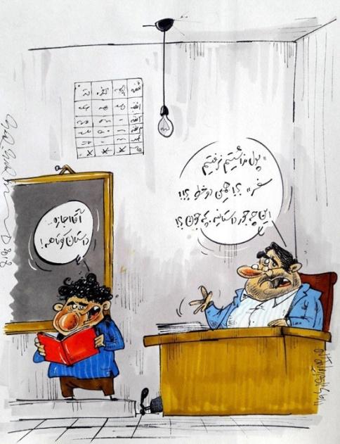 حذف شدن پیک نوروزی و جایگزینی داستان نویسی
