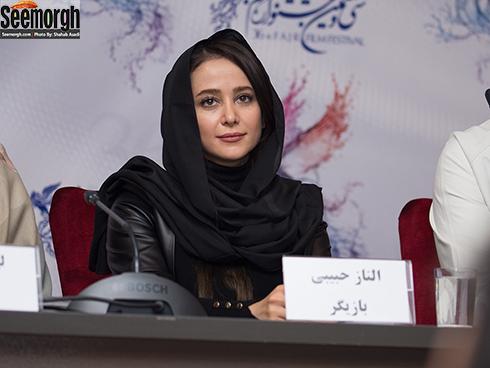 الناز حبیبی در نشست خبری خجالت نکش در جشنواره فجر 96