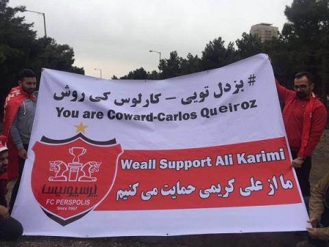 حمایت هواداران پرسپولیس از علی کریمی و حمله به کی روش
