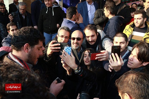 Reza Attaran at the opening ceremony of the thirty sixth Fajr Festival.jpg