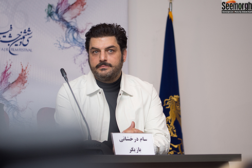 سام درخشانی در نشست خبری خجالت نکش در جشنواره فجر 96