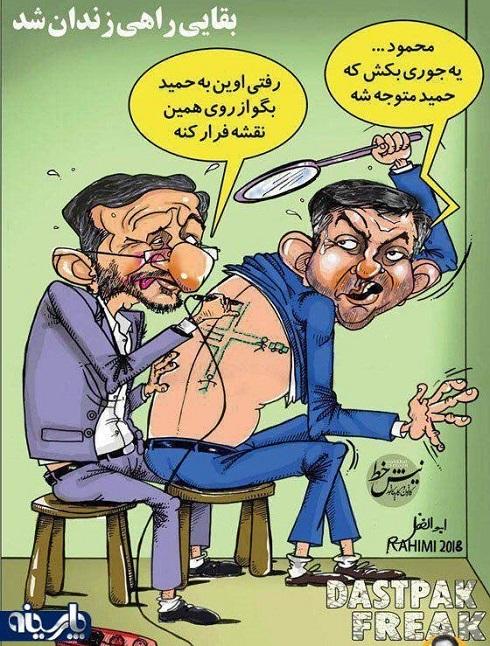 احمدینژاد و نقشه فرار از زندان!+تصویر