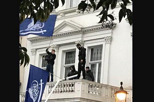 تعرض به سفارت ایران در لندن!+فیلم