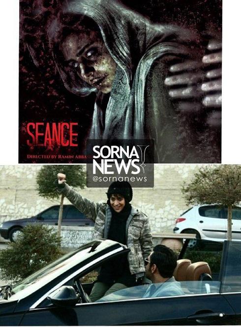 اولین تصویر و پوستر سریال احضار