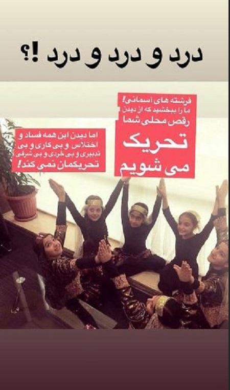 واکنش پرستو صالحي به نقطه تحريک خوانده شدن رقص دختران خردسال