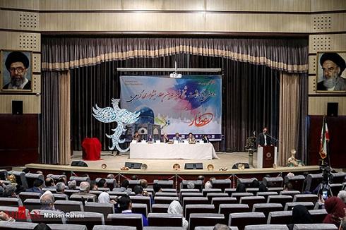 سخنراني در مراسم بزرگداشت عطار نيشابوري