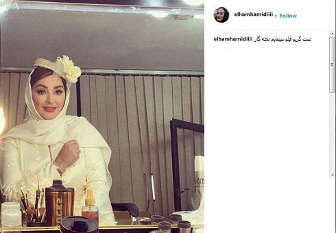 تست گريم الهام حميدي در فيلم تخته گاز