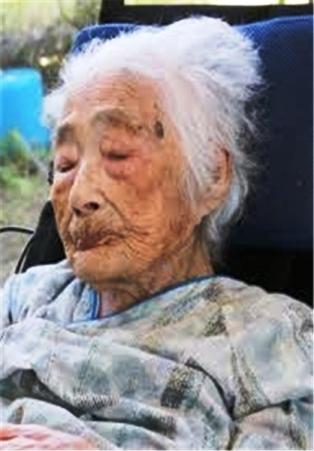 نبي تاجيما زن ژاپني