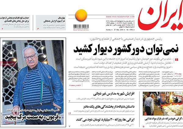 03newspaper13970306.jpg