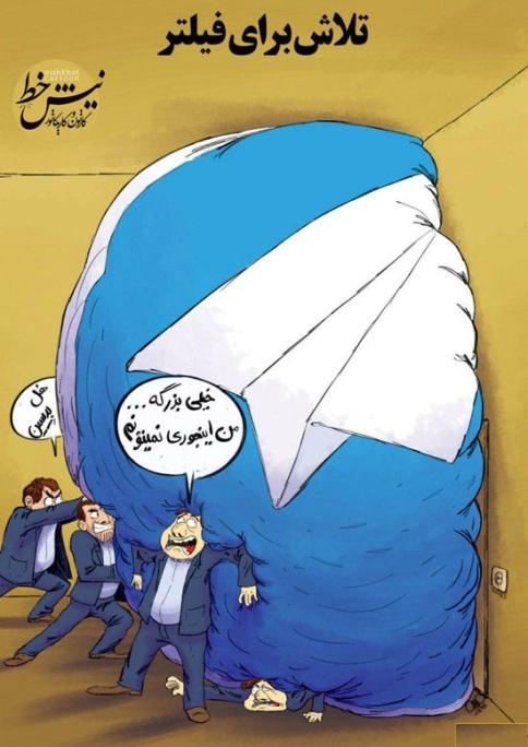 تلگرام همچنان به کار خود ادامه می دهد