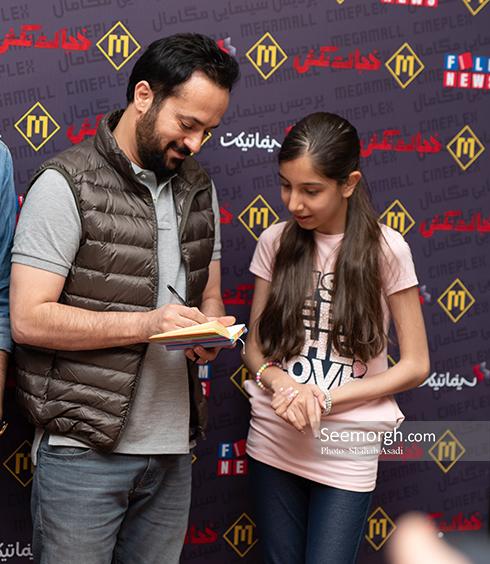 احمد مهران فر در اکران مردمی خجالت نکش