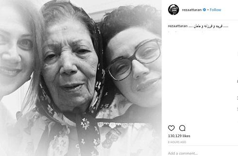 واکنش رضا عطاران به درگذشت مادرهمسرش