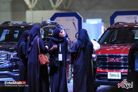 حضور زنان عربستانی در نمایشگاه های خودرو