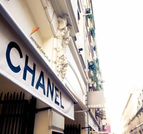 نمای بیرونی فروشگاه و آپارتمان گابریل کوکو شنل Gabrielle Coco Chanel
