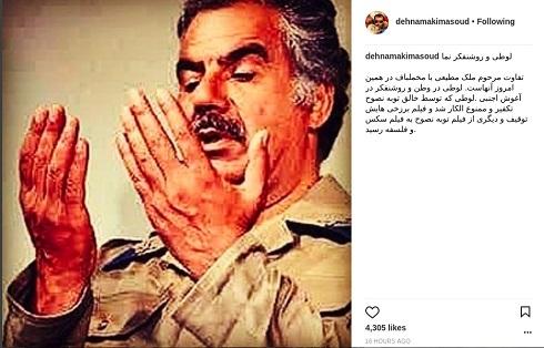 واکنش مسعود ده نمکی به مرگ ناصر ملک مطیعی