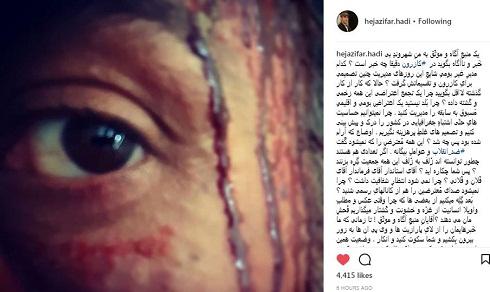 واکنش هادی حجازی فر به حوادث نیشابور