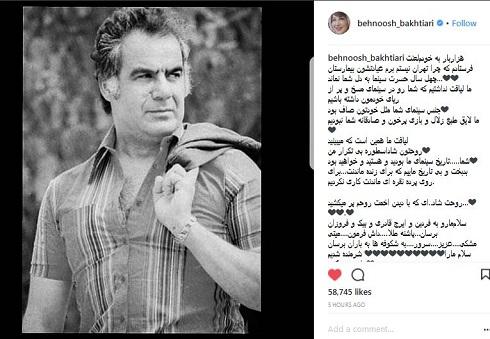 واکنش بهنوش بختیاری به مرگ ناصر ملک مطیعی