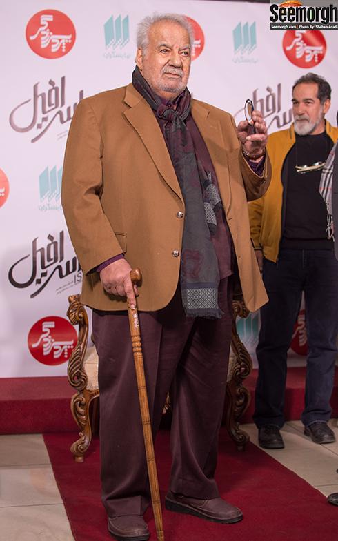 ناصر ملک مطیعی در اکران مردمی فیلم اسرافیل