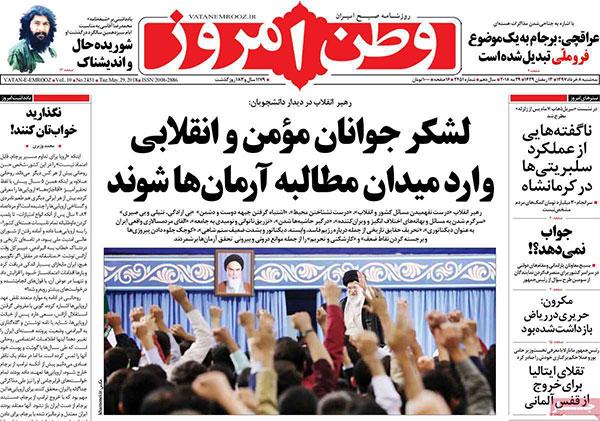 news10.jpg