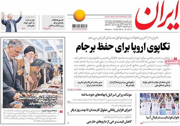 news5.jpg