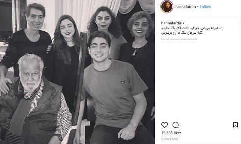 مرحوم ناصر ملک مطیعی در کنار خانواده پسر زنده یاد فردین