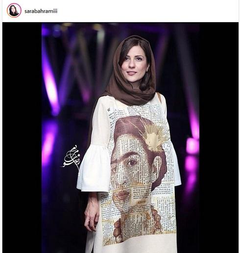 توضیح سارا بهرامی درباره لباسش