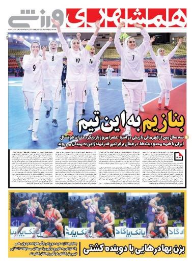 sport4.jpg
