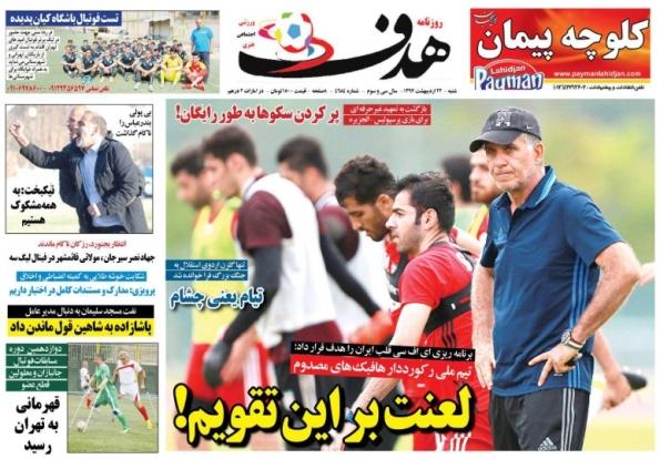 sport6.jpg