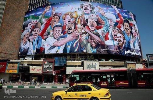 بیلبورد پر سر و صدای شهرداری تهران برای جام جهانی