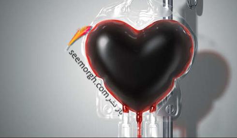 شرایط اهدا خون را بدانید، به مناسب روز جهانی اهدا خون
