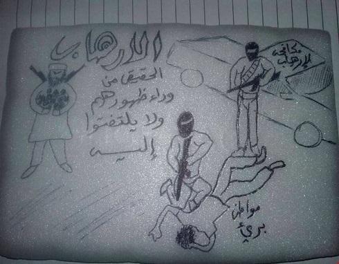 افشاگری از تعرض جنسی به زندانیان یمنی توسط افسران اماراتی+تصویر