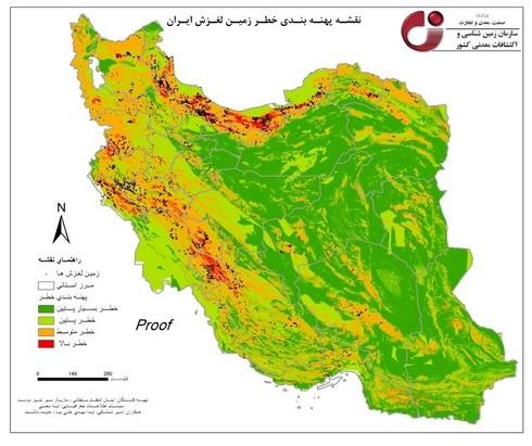 مشخص شدن مناطق زلزله زده بر روی نقشه