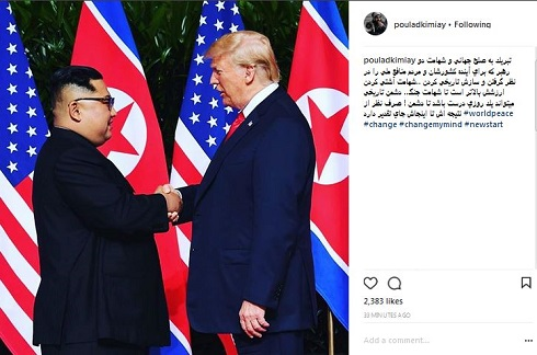 واکنش پولاد کیمیایی به دیدار ترامپ و کیم جونگ اون